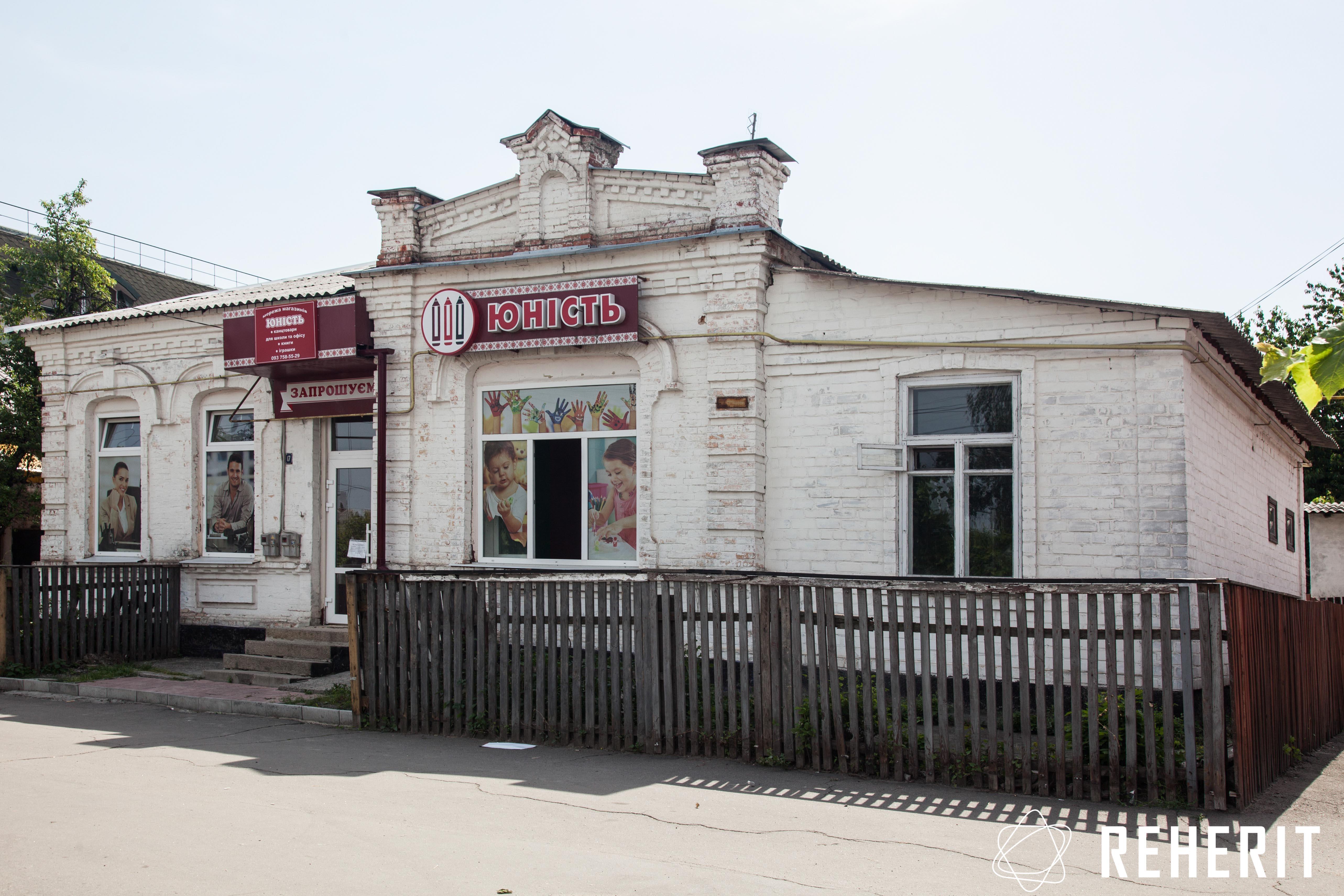 Будинок родини Крамаренків