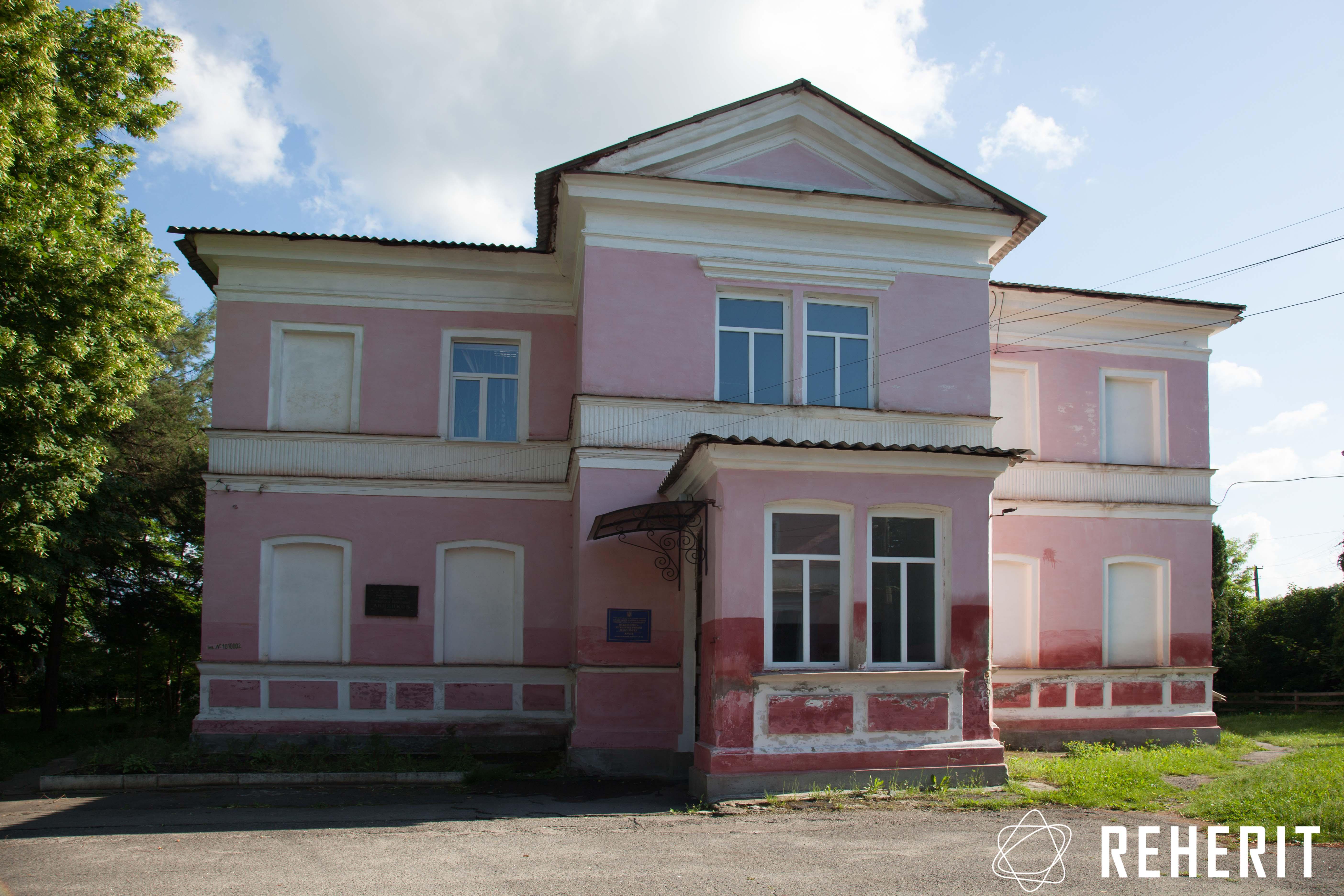 Житловий будинок для директора училища землеробства та садівництва та приїжджих