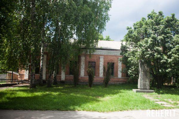 Будинок Сергія Волконського