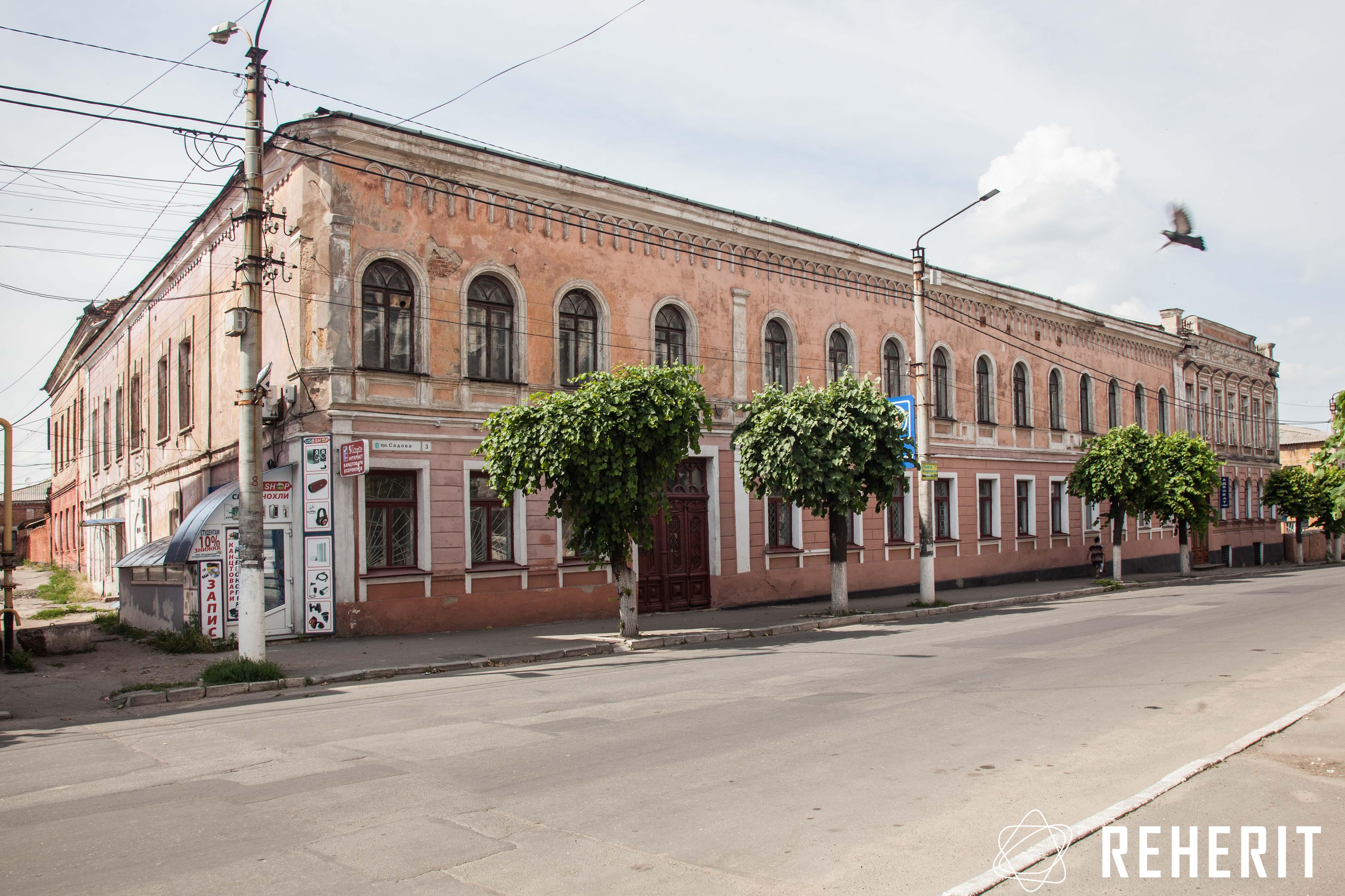 Торгівельно-промисловий комерційний банк