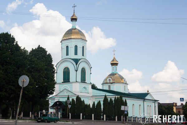 Свято-Миколаївський собор