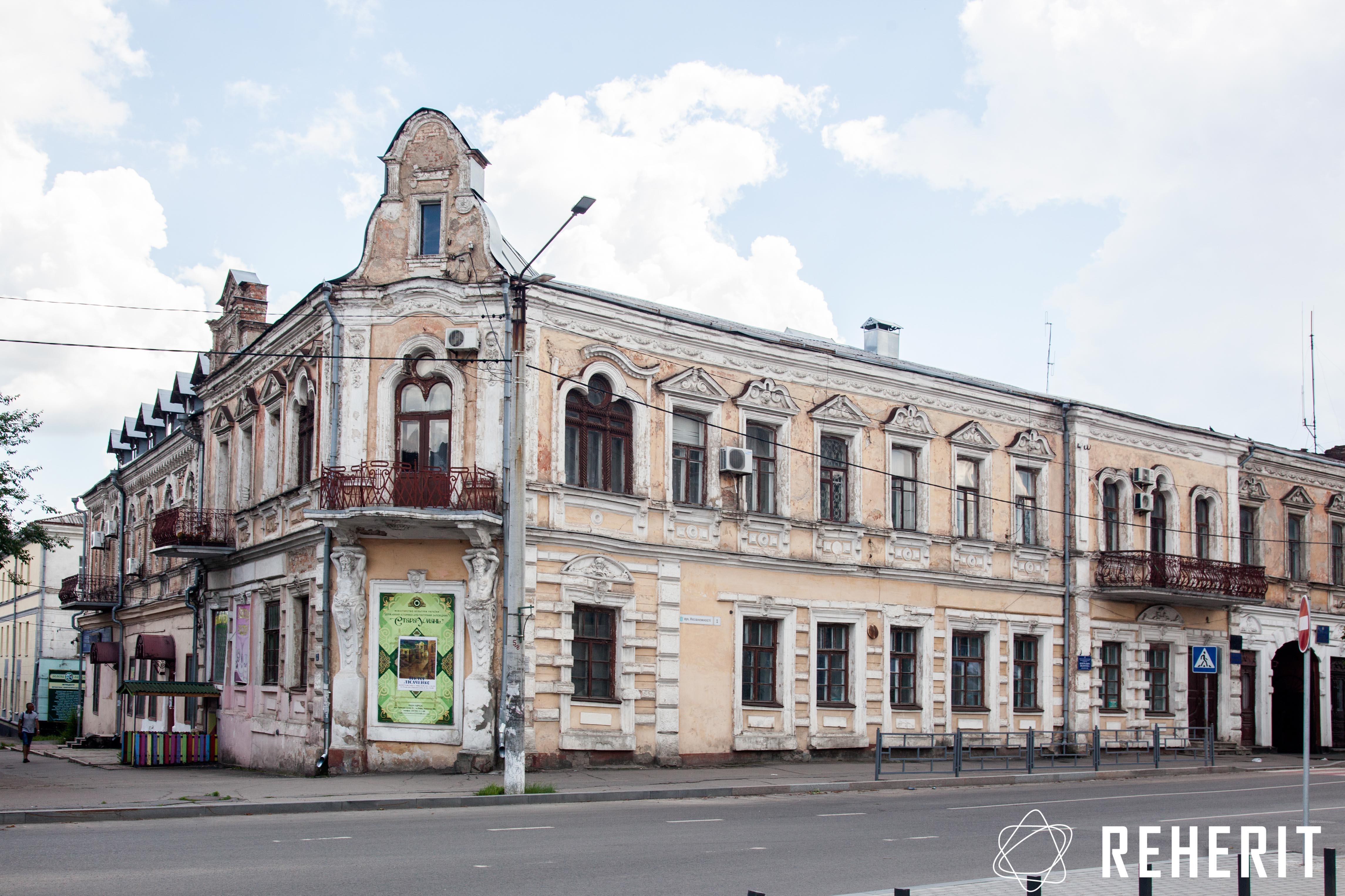 """Готель """"Ново-Європейський"""""""