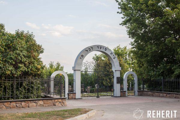 Нове єврейське кладовище