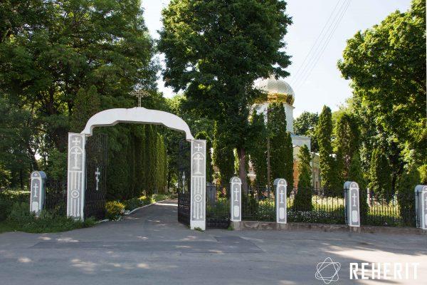 Польське та Міщанське кладовища