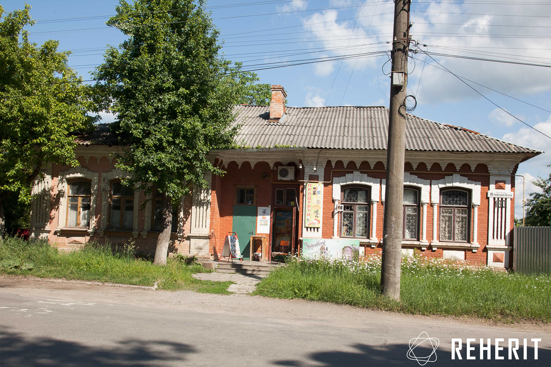 Приватний житловий будинок поч. ХХ ст.