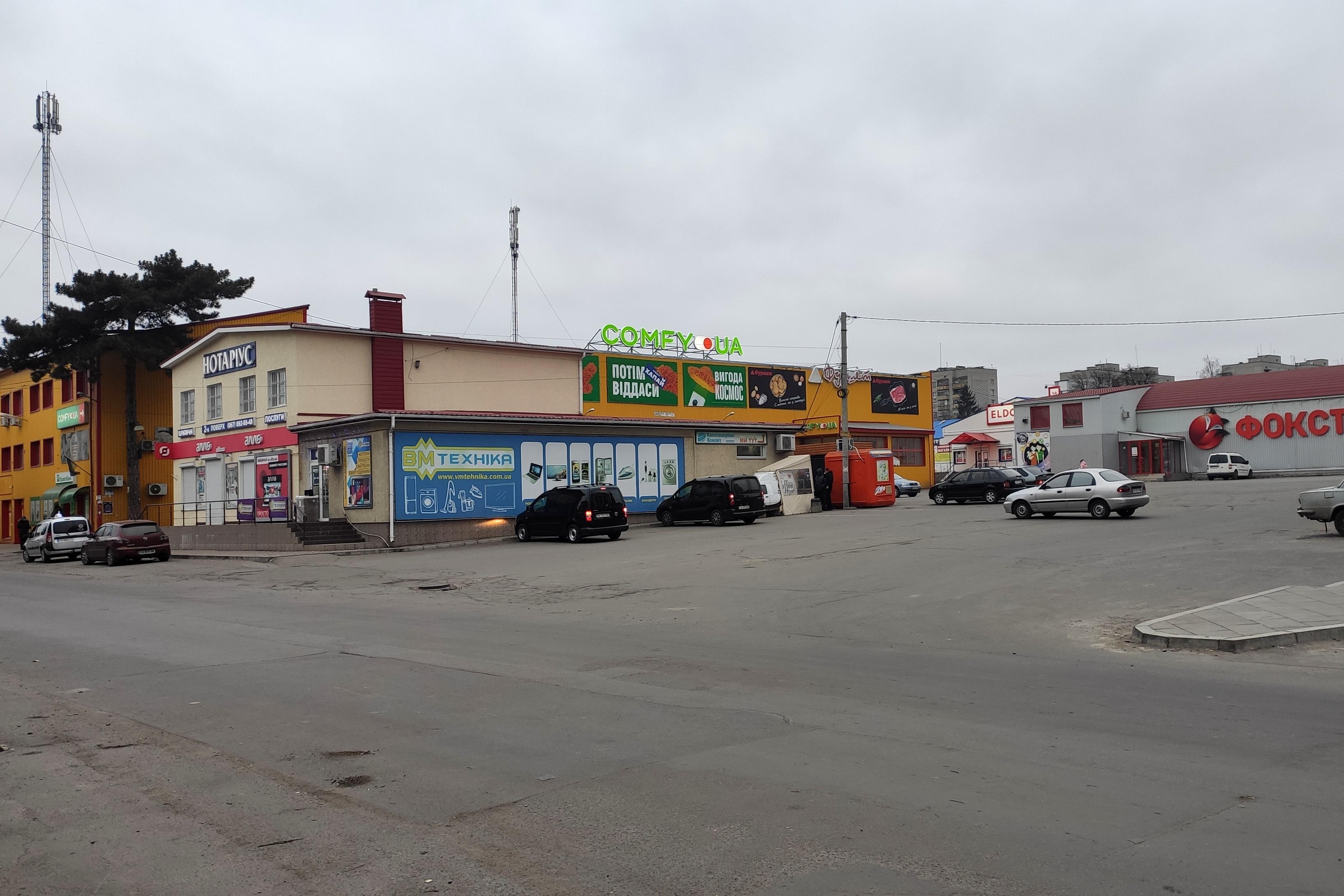 Чавунно-ливарний завод Альфонса Тіхтера