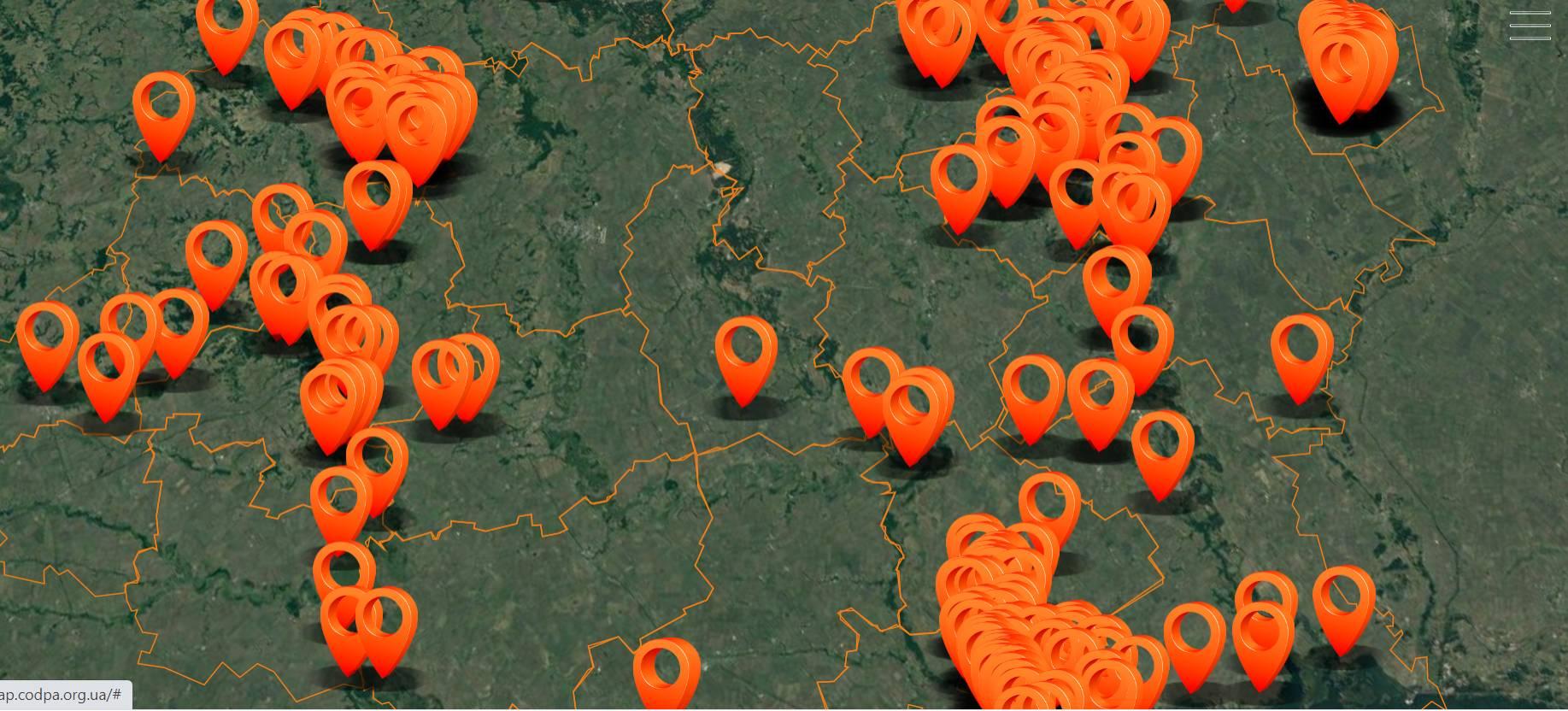У Полтаві презентували інтерактивну мапу археологічної спадщини області